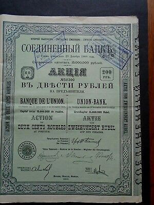 Russie-Lot 3 Titres-Moscou 1910-Union Bank- Action 200 Rbls / Capital15 000 000