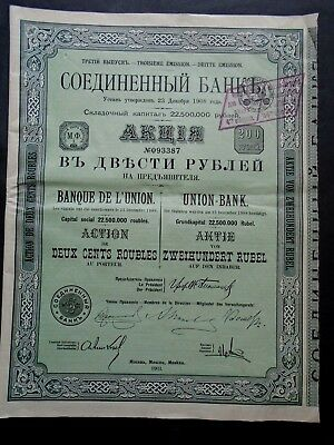 Russie-Lot 3 Titres-Moscou 1911 Union Bank- Action 200 Rbls / Capital22 500 000