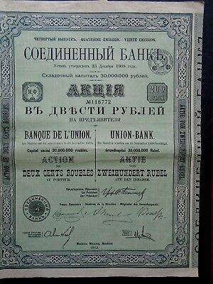 Russie-Lot 3 Titres-Moscou 1912-Union Bank- Action 200 Rbls / Capital 30 000 000