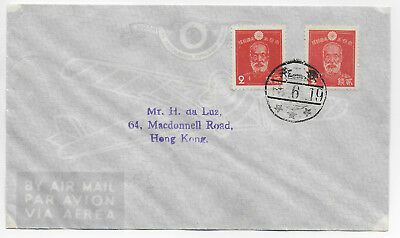 HONG KONG Japanese Occupation 2 x 2s on 1943 cover (H.da Luz)