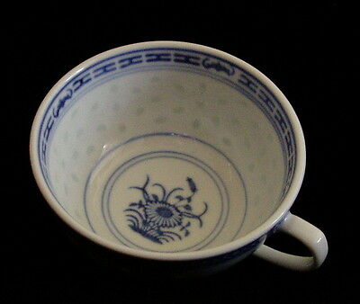 Chinese Handled Cup - Translucent Rice Grain Porcelain, Blue and White, Flower