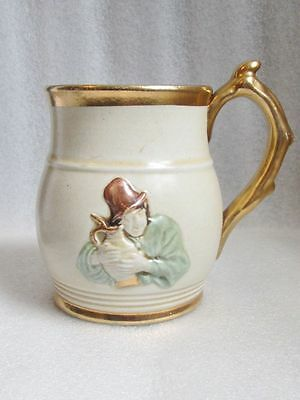 Bourne Denby Derby Mug! Man Hugging The Vintage Ewer Is Raised Molded In Relief!