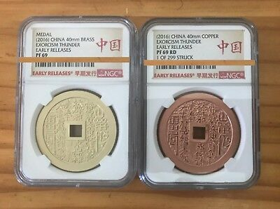 2016 NGC69 Exorcism - Mintage:199-299 - Copper + Brass China Medal [Box + COA]