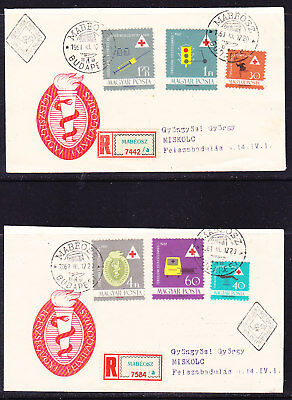 Hungary 1961 Health Issues R7442/7584 First Day Cover TWO  to  Israel