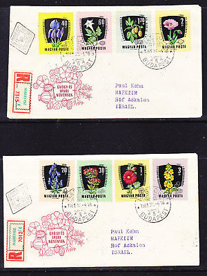 Hungary 1961 Medical Plants TWO  First Day Covers  R7315/7012 Israel