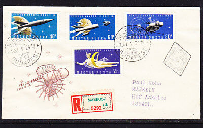 Hungary 1961 Venus Rocket R5292 First Day Cover to  Israel