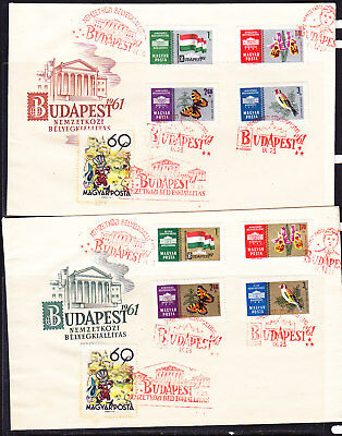 Hungary 1961 Stamp Exhibition TWO First Day Covers Unaddressed