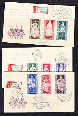 Hungary 1963 Provincial Costumes 3 REG 9866 First Day Cover to Israel