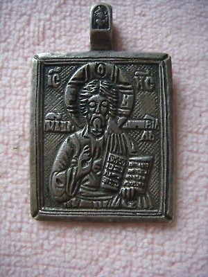 RRR Rare Antique Russian Imperial Silver 84 ICON Of Jesus Christ