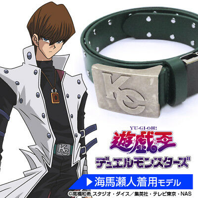 Yugioh COSPA Authentic LIMITED Kaiba Seto KC Corporation Leather Belt Cosplay
