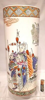 "Chinese Antique 20thC Large Hand Painted Warrior Brush Pot 12.25"" Vase Qing"
