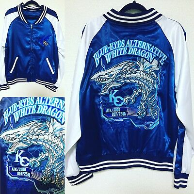 Yugioh DSOD Kaiba Seto KC Corporation Blue Eyes Alternative White Dragon Jacket