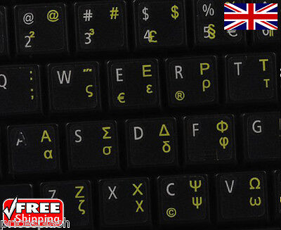 Greek Transparent Keyboard Stickers With Yellow Letters For Laptop PC Computer