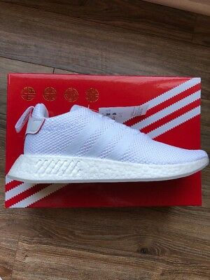 eb58b891e133a Db2570 Nib Adidas Ds Nmd R2 Cny Chinese New Year Boost Running Sneakers 14  R1