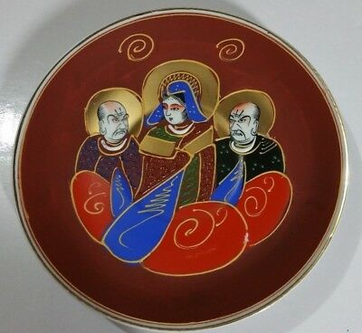 VINTAGE MORIAGE THE IMMORTALS SAUCER/PIN DISH, 14cm