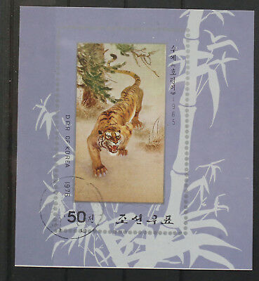 briefmarken, Korea, DPR of Korea, Tiger, 1976