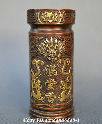 Collect China fengshui old bronze gild dragon beast flower vase brush pot statue