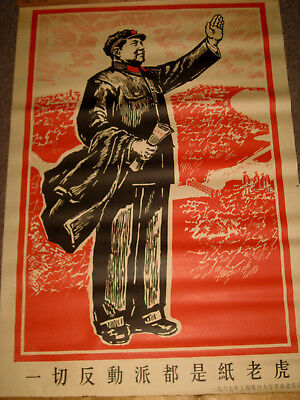 Vintage Chinese Cultural Revolution Political Propaganda Poster with Calligraphy