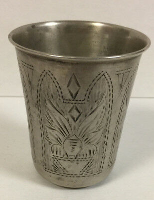 Antique Silver Kiddush / Wine Cup Austrian ca 1870 Engraved with four panels