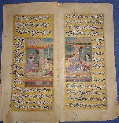 Vintage old Mughal Moghul Persian King Queen Empire Harem Ethnic Paper Painting