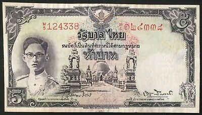 Thailand Siam Banknote 5 Baht King Rama IX (ND1948) Red Number Series 9 Used.