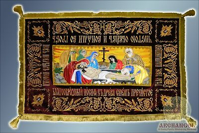 Orthodox Epitaphios Cover, plashchanitsa, shroud of Christ. Different sizes
