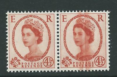 GB error - 4½d Wilding Crowns watermark with doctor blade flaw  - SEE SCAN
