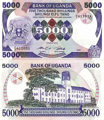 Uganda 5000 Shillings 1985 P 24a  - the scarcer issue - a/UNC Banknote Africa