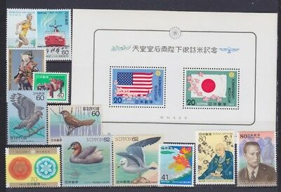 Japan - A selection of unmounted mint stamps and mini-sheet.