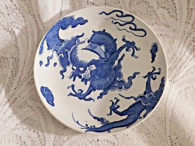 Chinese/Asian Blue and White Four Clawed Dragon Shallow Dish - No Makers Mark