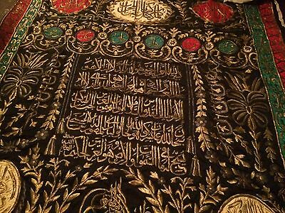 real islamic textile from ottoman imperial time hand made and silk silver metal