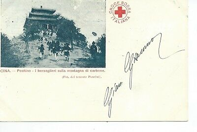 Red Cross postcard of BEIJING China Italian soldiers going up the coal Mountain
