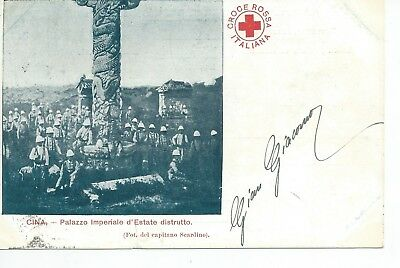 Red Cross postcard of BEIJING China Italian soldiers around the destroyed palace