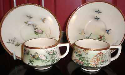 Vintage Satsuma Coffee Cups And Saucers X 2
