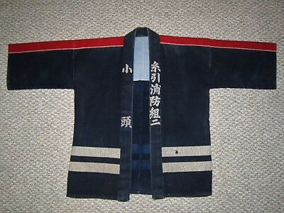 19th CENTURY VTG ANTIQUE INDIGO COTTON JAPANESE SASHIKO HANTEN FIREMAN JACKET L