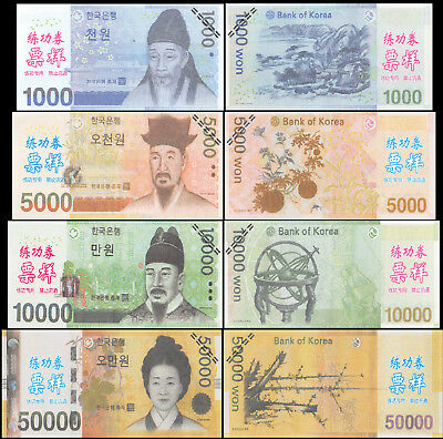 South Korea Training Money 1000 to 50000 Won (4 Pcs Set), Fantasy not real