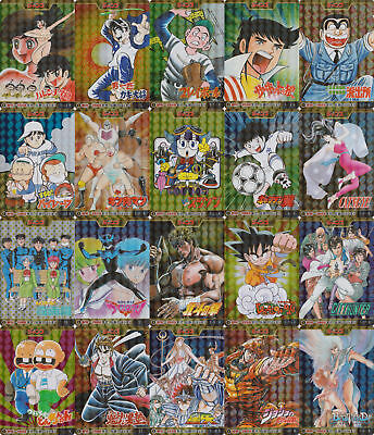 Jump 50th Anniversary・All Star Card Collection Vol.1 FULL SET [50 Cartes]