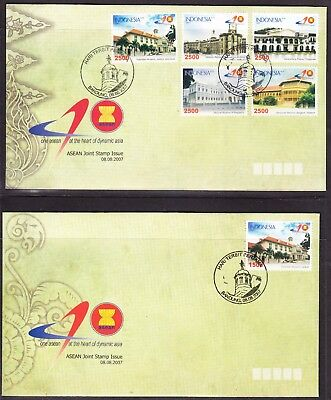 Indonesia 2007 ASEAN Joint Issues (THREE) First Day Cover