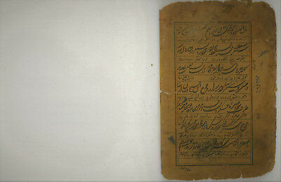 26 Pages of An Original Antique Handwritten Manuscript with Persian Translation