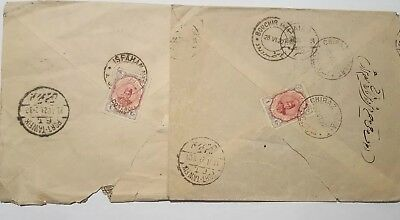 Middle East Persia postally used cover 1922 1kr Stamp Egypt cancel Persian perse