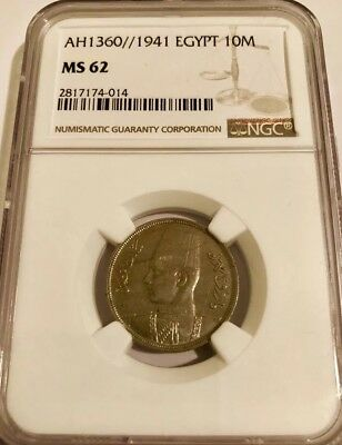 EGYPT 🇪🇬 1941 الملك فاروق Copper-Nickel 10 Milliemes. NGC MS62 ++ rare