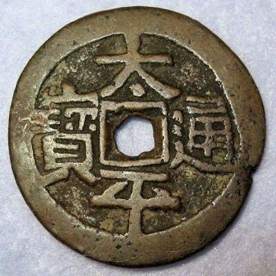 Double obverse Tai Ping Tong Bao, Money of Heavenly Kingdom with original tag