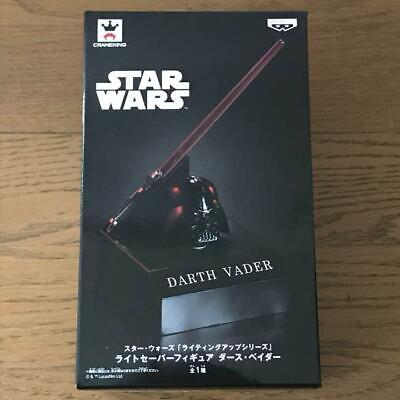 Star Wars Lighting Up Series Light Saver Figure Darth Vader Mask BANPRESTO Japan