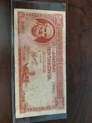 1941 Greece RADAR NOTE   298892   Greek Drachma