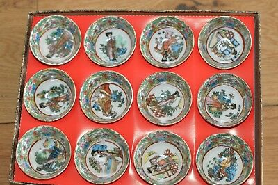 Set Of Chinese Miniature Bowls 12 In Total