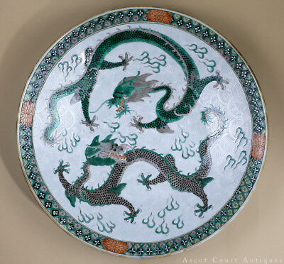 Antique Chinese 19Th C Qianlong Mark Famille Verte Dragon Charger, Sgrafitto