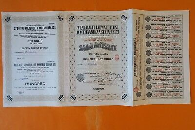 Russian Bond Russo Baltic Shipbuilding And Engineering 10000 Rbs Tallinn 1923