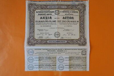 Russian Bond Societe Constructions De Locomotives Et Mecaniques 125 Rbs Or 1907