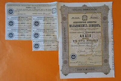 Russian Bond Societe Des Usines De Maltzof 100 Roubles St Petersbourg 1911