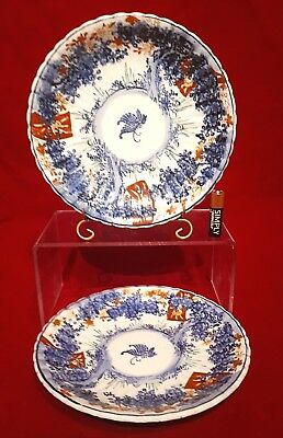 """Lovely Pair Japanese Antique 19thC/20thC Imari Butterfly 7.75"""" Shallow Bowls A/F"""